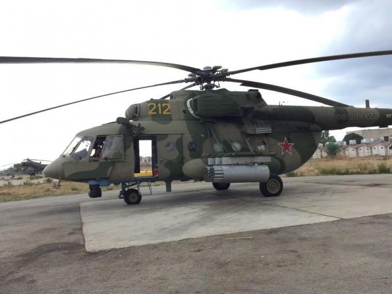 Helicopter Crash In Russia